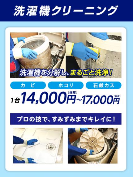 CP_181101_10