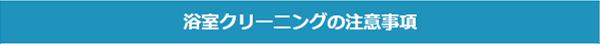 pc_2005aircon_20
