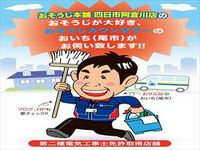 2014_8_chirashi_R.jpg