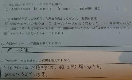 IMG_20161126_190106