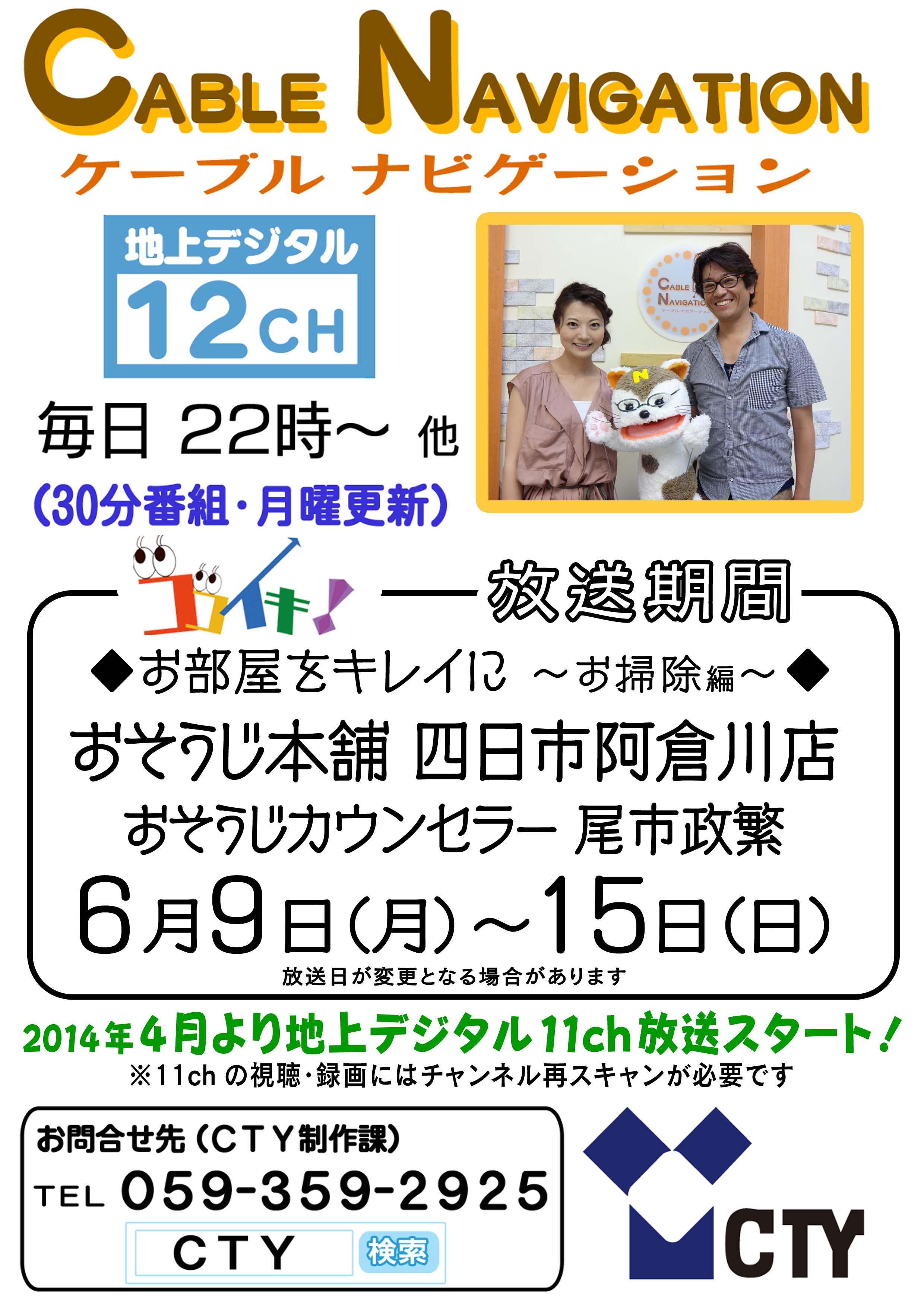 A4用ココイキ.jpg